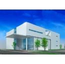 Mitsubishi Electric to Build Training Center at Inazawa Works in Japan