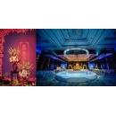 Shangri-La Hotel, Nanjing Holds Wedding Fair