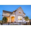 Award-Winning Colorado Home Builder, Wonderland Homes, Features Summit Collection Home in This Year�s Northern Colorado Parade of Homes