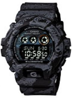 GDX6900MH-1 Maharishi Watch