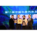 All-New Nissan X-Trail Wins Car Of The Year 2014 in China