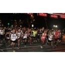 PSE holds Bull Run for a cause