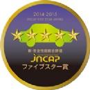 Nissan Teana Receives Highest Rating of Japan New Car Assessment