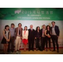 Vinitaly together with Sopexa and other wine associations sets out to win over Chinese consumers in Shanghai