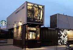 Shipping Containers are being repurposed in many different ways, including as event spaces.