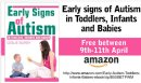 Book to help detect Early Signs of Autism in children released for Free as part of Autism Awareness month