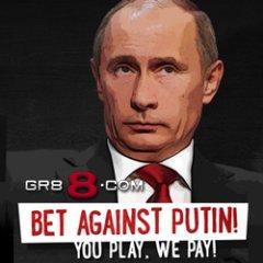PutinBET.com will raise funds for Ukraine.