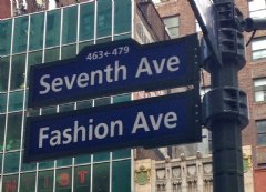 Tour the Garment District with a professional designer during New York Fashion Week 2014.