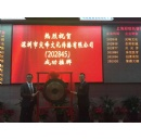 China�s OTC Board a Lifeline for Building Innovation Culture