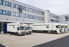 TWI�s 75,400 square foot distribution platform in Frankfurt is the center of our European food distribution operations.