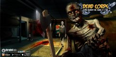 Dead Corps Zombie Outbreak - Are video games really the cause of society�s woes?
