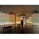 Artist Creates Stunning Data Visualization of the Afghan War Diaries
