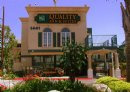 Quality Inn & Suites Anaheim Resort Summer 2014 Update