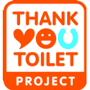 American Standard Hosts �Thank You Toilet� Contest to Recognize World Toilet Day