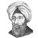 1000 Years of Arabic Optics to be a Focus of the International Year of Light in 2015