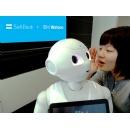 IBM, SoftBank Alliance to Bring Watson to All of Japan
