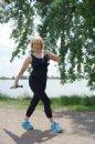 Body Bar Inc. Introduces Revolutionary Flex Trek Walking Program