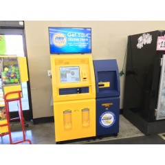 Vehicle Registration Renewal Ca >> 100th DMV Now kiosk installed at California DMV | WebWire