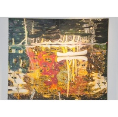 Peter Doig's Swamped Will Highlight Christie's 21st Century Art Evening Sale in New York