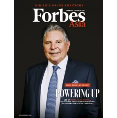 Overall Wealth Of Tycoons On 2021 Forbes Hong Kong Rich List Rises Amid Pandemic thumbnail